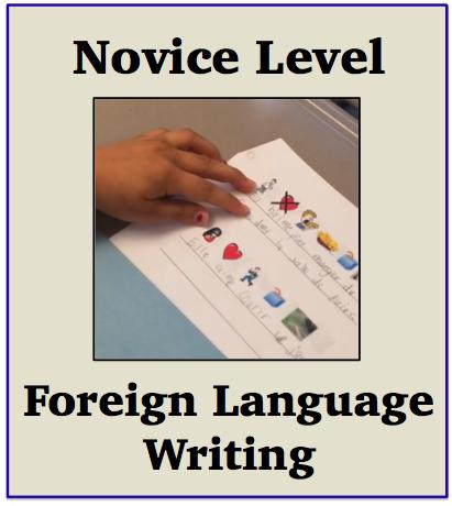 Essay of english language in world